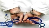 هروب طبيب متهم في بتر قدم طفل رغم منعه من السفر