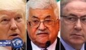 18 سبتمبر.. ترامب يلتقي عباس ونتانياهو لبحث عملية السلام