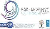 """غدًا.. """" مسك """" تطلق منتدى عالمي لتعزيز دور الشباب"""