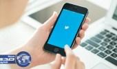 كيفية تخصيص الإشعارات على تويتر