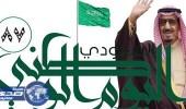 الأمير عبدالعزيز بن هذلول يهنئ القيادة بذكرى اليوم الوطني