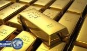 """الذهب يهبط أدنى 1300 دولار للأوقية بعد تصريحات """" يلين """""""
