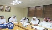 """"""" تعليم الرياض """" يناقش الاستعدادات النهائية لبداية العام الدراسي"""
