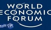 10 مخاطر تهدد الشركات العالمية