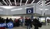 سلطات مطار القاهرة تضبط 3 مرحلين من المملكة