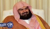 رئاسة شؤون المسجد النبوي تقيم حفل معايدة