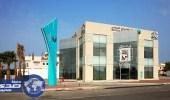البنك السعودي الفرنسي في الرياض يعلن عن وظائف إدارية