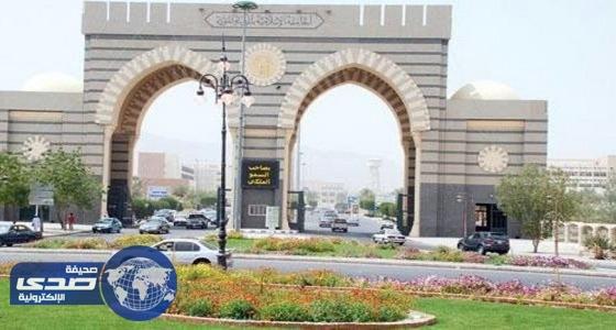 الجامعة الإسلامية تعلن فتح باب القبول لبرامج الدراسات العليا