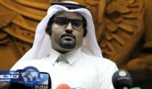 المعارضة القطرية تعلق على بيان عبدالله آل ثاني