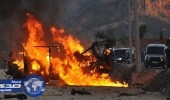 مقتل وإصابة 19 شخصًا في انفجار قنبلة بالعاصمة الأفغانية