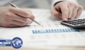 """"""" الدخل """" توضح شرط السماح بتقسيط القيمة المضافة والغرامات"""