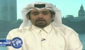 الهيل: بيان الشيخ آل ثاني خطوة لتصحيح الأوضاع في قطر