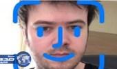 تسريبات حول كيفية عمل بصمة الوجه في آيفون الجديد