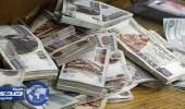 السلطات المصرية تقبض على مسئولين استوليا على 135 مليون جنيه