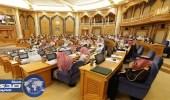 """"""" الشورى """" يعقد جلسة طارئة لمناقشة مكافحة الإرهاب وتبييض الأموال"""