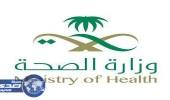 صحة الرياض تكشف عن برنامج توعوي لسرطان الثدي بالمدارس الثانوية