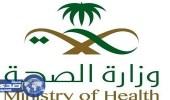 صحة الطائف تحيل 3 أطباء وملف قضية المتوفي عبدالعزيز للهيئة الشرعية