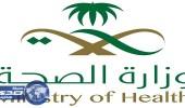 صحة الرياض تكشف عدد المنومين بمستشفياتها العام الماضي