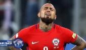 نجم تشيلي يعتزل اللعب دوليًا