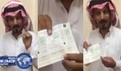 بالفيديو.. مواطن يتفاجئ بفاتورة مياه صادمة على شقته