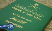 جوازات السفر الأكثر نفوذا: سنغافورة الأولى عالميا.. والإمارات تتصدر عربيا والمملكة السادس
