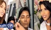 بالفيديو.. خلود تسوي مكياج كامل لخادمتها والثانية تنصدم