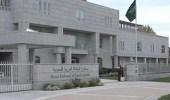 بدء تسجيل الخصائص الحيوية لطالبي التأشيرات في سفارات المملكة