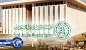 """"""" النقد العربي """" : خطوة هامة لتجنب عمليات الاحتيال"""