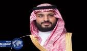 غدا.. ولي العهد يفتتح اجتماع وزراء دفاع التحالف الإسلامي