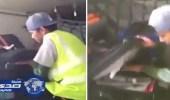 بالفيديو.. موظف بشركة طيران يسرق حقائب الركاب
