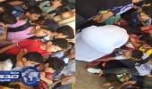 بالفيديو  إنقاذ طلاب مدرسة من كارثة بسبب التدافع