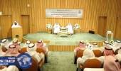 انطلاق الدورة التأسيسية للرصد الجوي في جامعة الملك عبدالعزيز