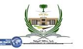 بالأسماء.. المستثمرون المخالفون في بلدية العويقيلة