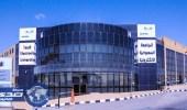 الجامعة الإلكترونية توضح رابط الدخول والتسجيل