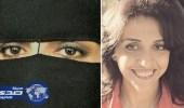 بالفيديو والصور.. فرنسية تروي تفاصيل اغتصابها على يد حفيد مؤسس الإخوان