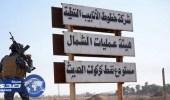 اتفاق بين العراق وكردستان على استمرار تصدير النفط من كركوك