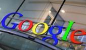 """مستخدمون يكتشفون خطأ ساخرا في """" جوجل ترجمة """""""