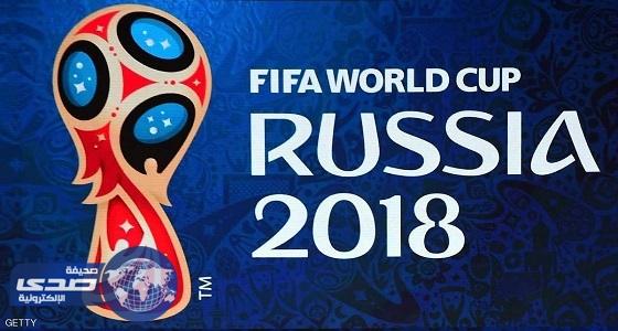 المنتخبات المتأهلة إلى الملحق الأوروبي لمونديال روسيا