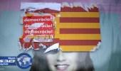المعارضة في إسبانيا تدعم إجراء انتخابات جديدة في كتالونيا