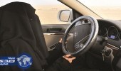 """تفاصيل مصرع مواطنة خلال قيادتها مركبة """" جيب """""""
