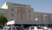 سيدة تلد 3 توائم ذكور في مستشفى الملك عبدالله ببيشة