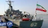 اليمن تحتجز سفينة تهريب إيرانية بالمحيط الهندي