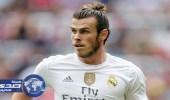 ريال مدريد يعرض جاريث بيل للبيع بـ 100 مليون يورو