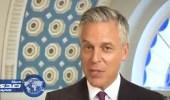 بالفيديو.. السفير الأمريكي الجديد في موسكو يعرف الروس بنفسه