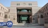 28 ألف شاب وفتاة يتقدمون لوظيفة التشغيل الطبي بجامعة الملك عبدالعزيز