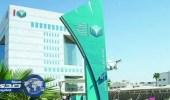 البنك السعودي الفرنسي يشكل فريق للتدقيق في وقوع تجاوزات بحوافز عدد من موظفيه