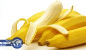 """بحوث طبية تكشف تأثير """" الموز """" على الأزمات القلبية"""