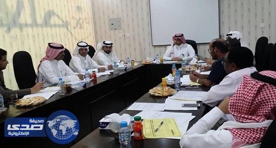 لجنة الخدمات العلاجية والوقائية تعقد اجتماعها الـ24 بالصحة العامة بالطائف