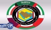 تعليق اجتماعات مجلس التعاون الخليجي