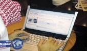 الأمن العام: قادرون على الوصول لمرتكبي الجرائم المعلوماتية